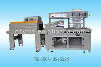 BS-400LA+BMD-450C Automatic Heat Shrink Packing Machine