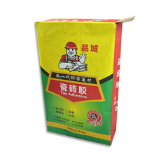 25kg 50kg Cement, putty bags AD STAR BAG with valve port, block bottom
