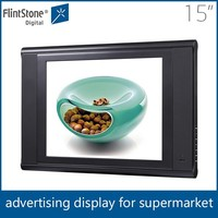 indoor 15 inch cheap price flexible led screen advertising display