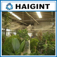 Haigint low pressure agriculture insecticide fogger sprayer machine with misting nozzle price/for sale / supplier/manufacturer