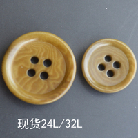 khaki natural corozo buttons manufacture for suit