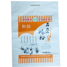 Non woven flour rice food packaging bag with handle