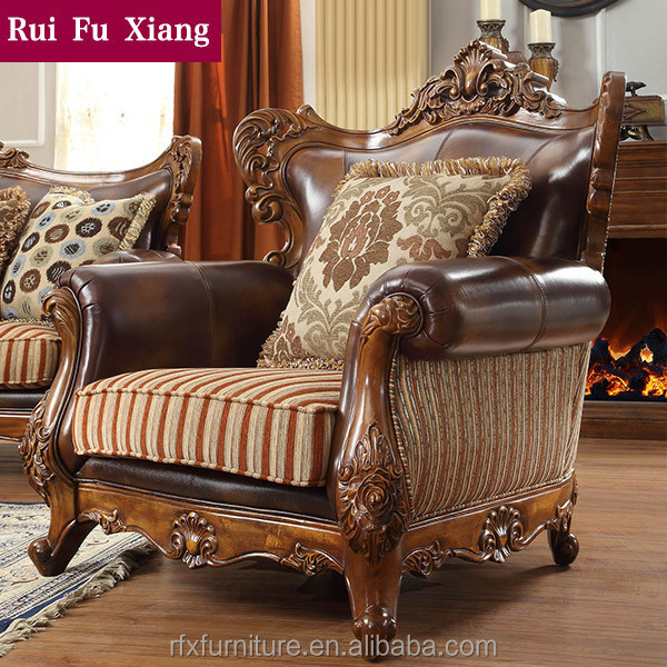 American antique style genuine leather and fabric wooden sofa for living room furniture N-247