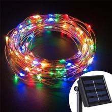 Solar powered Copper Wire Fairy Light led solar powered outdoor lights white string lights