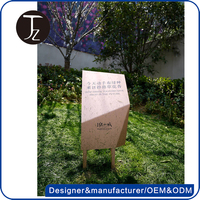 custom special design standing yard sign stabilised lawn sign