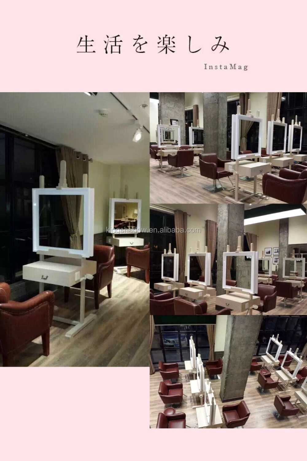 Hair styling stations hydraulic barber chair base buy for Used salon stations