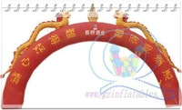 {Qi Ling}popular chinese dragon inflatable arch