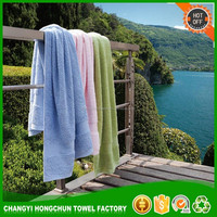 Alibaba China Fabric Bamboo fabric Bath Towel Pakistan