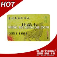 professional Plastic Card Company in Chengdu