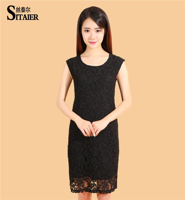 New Design Summer Female O-neck Sleeveless ladies western dress designs Lace Dress