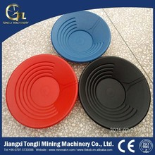 Placer Gold panning plastic machine/gold pan for Sale