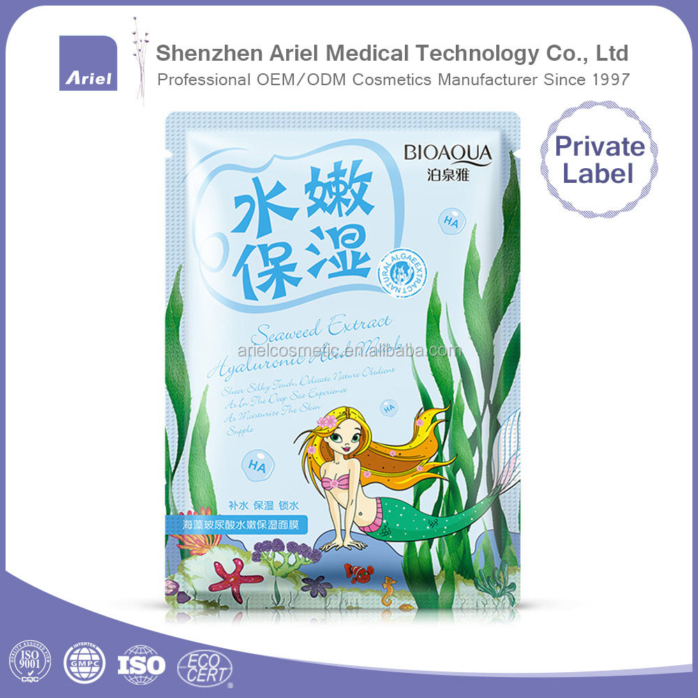 High concentrated glycerin essence repairing rough skin shinier beauty mask