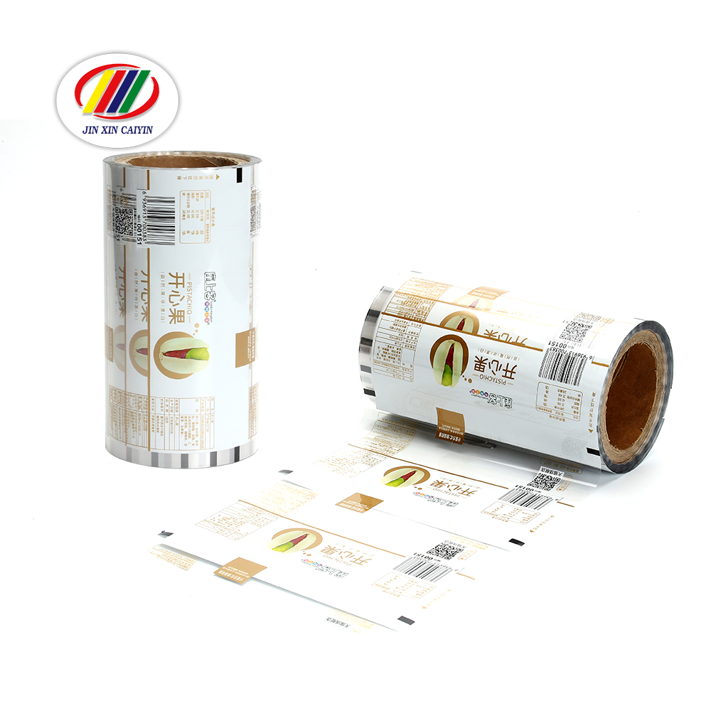 Custom printed moisture proof aluminum food packaging plastic roll film for cereal, candy, coffee