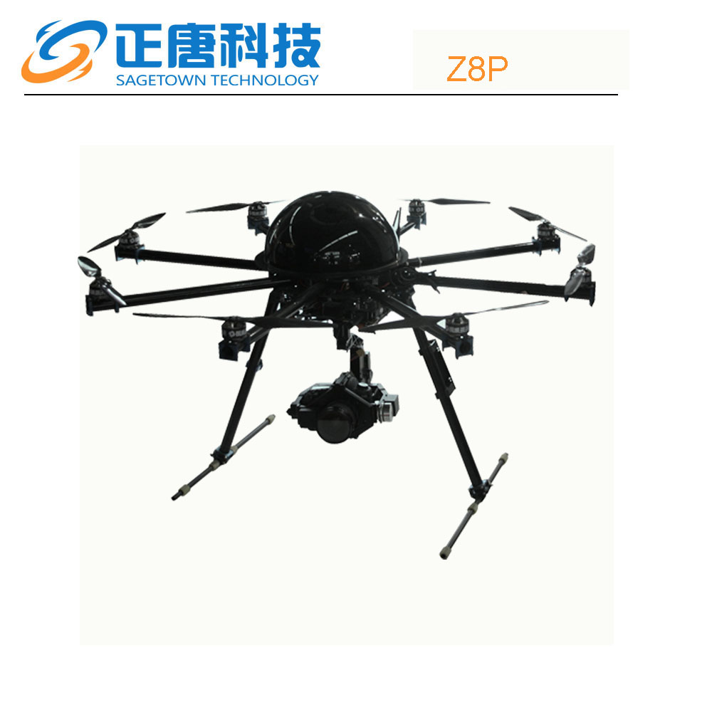 Z8S 5kg task load multi-rotors high quality autopilot unmanned plane