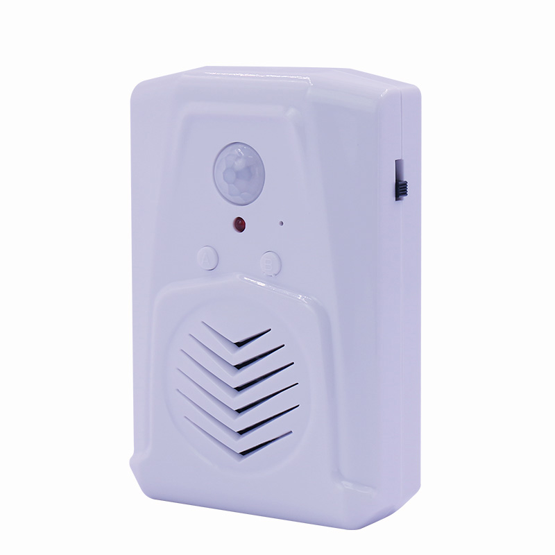 Free Download Wireless Portable <strong>MP3</strong> Music Sound Player with PIR Motion Sensor