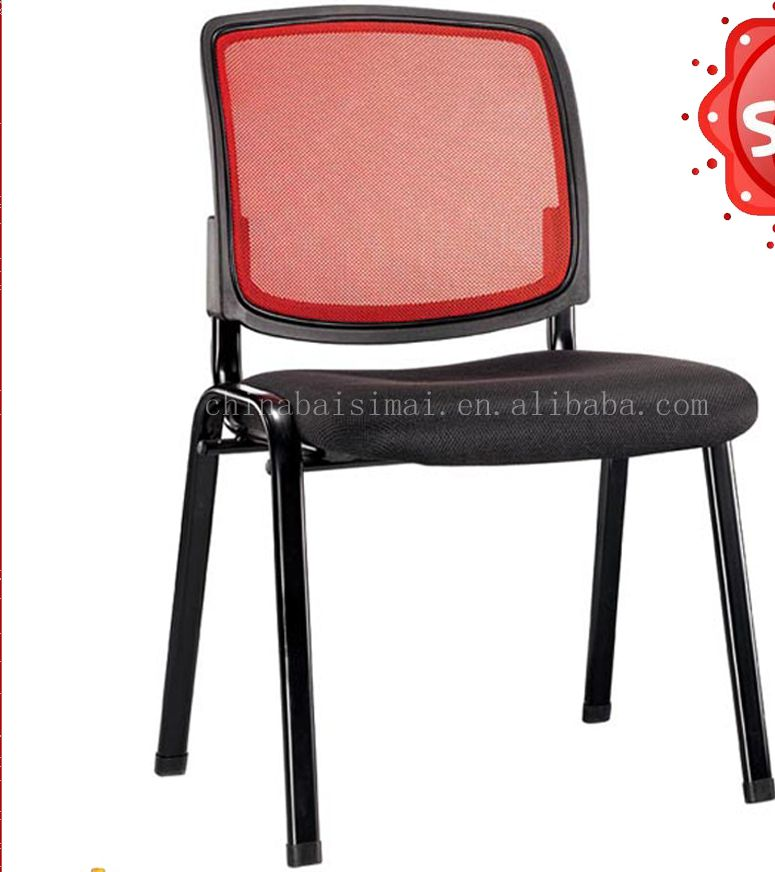 S15 modern mesh stackable training chair, conference room chair