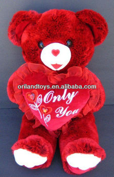 Only You Hear Romantic Bear Valentine's Bear Gift