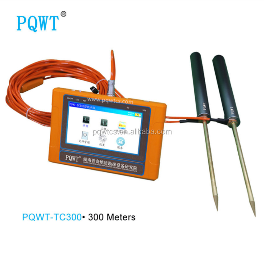 PQWT geophysical instrument water detector equipment certified