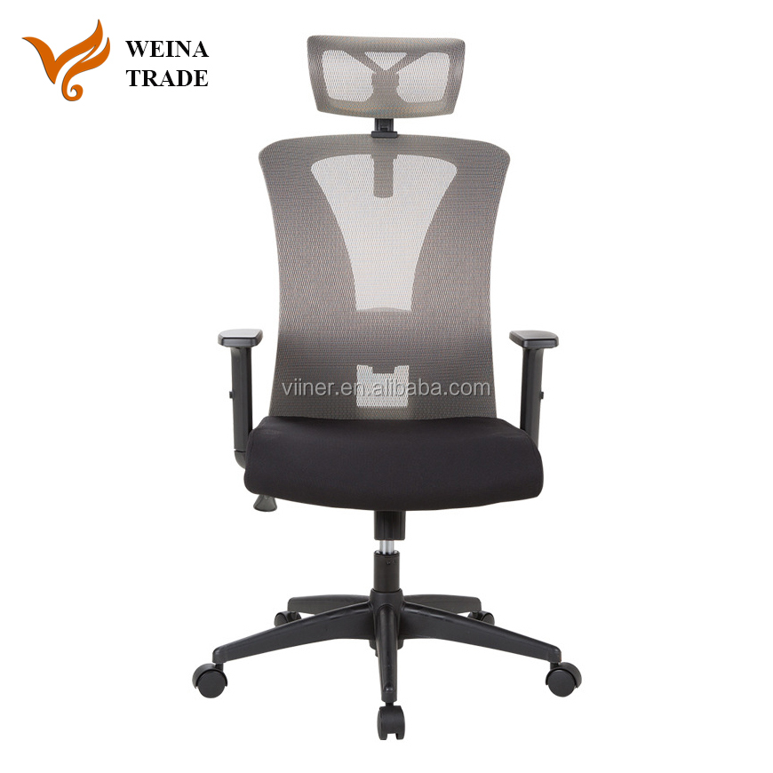 2017 New Design Office Mesh Chair Comfortable Adjustable Armrest CY-243