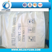 raw material used in paint industry rutile titanium dioxide