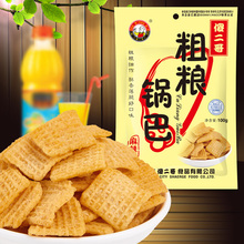 Import healthy Chinese spicy puffed food chips snacks rice crackers