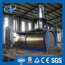 Waste engine oil recycling machine with purification&cooling system
