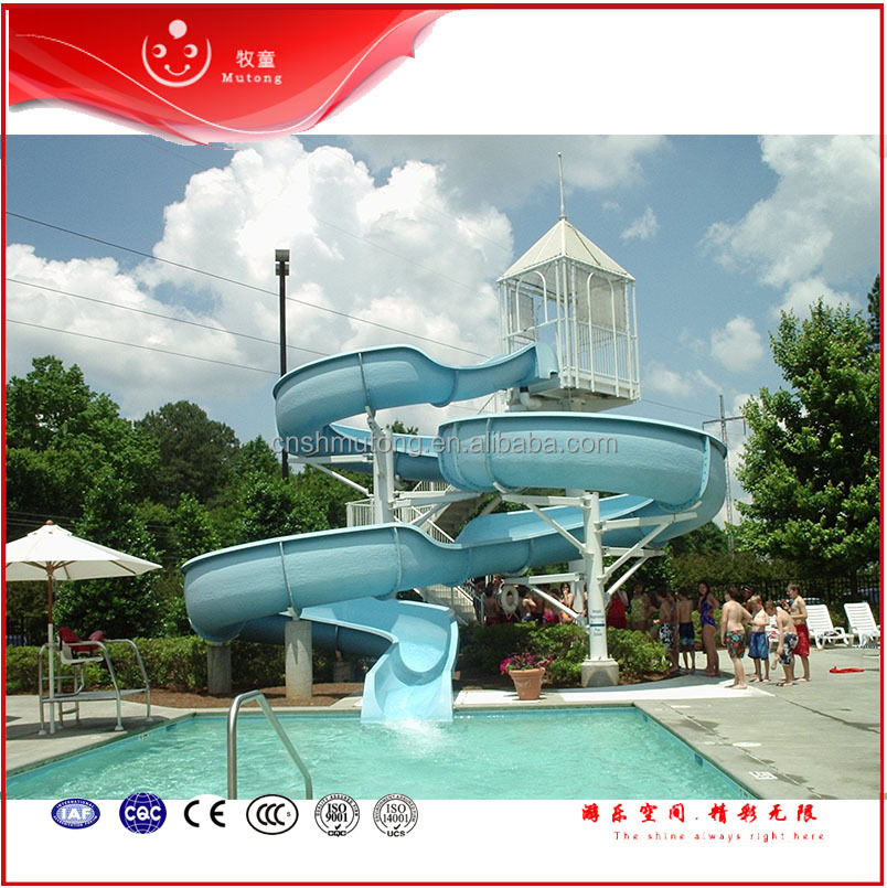 2017 Hot Water Slide Equipment, Aqua Water Slide Spiral Park Mini For Sale