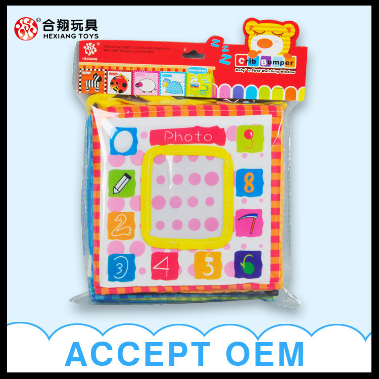 2015 New Product Early Childhood Educational Toys Kids ...