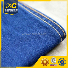 3/1 twill 100% cotton 6.5oz denim fabric for jeans