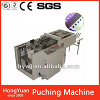 Packaging Product Stocks Punch Hole Binding