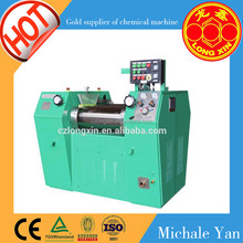 electron-beam curing ink high efficient three roller mill/3 roller mill/ triple roller mill