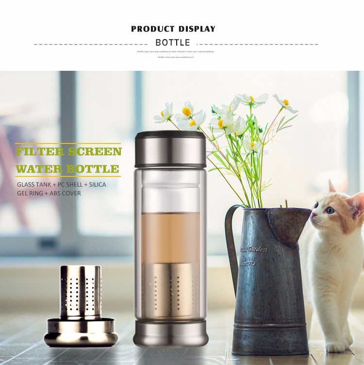Aluminum Water Bottle Glass Water Bottle Wholesale Tea Infuser Glass Bottles with Stainless Steel Filter