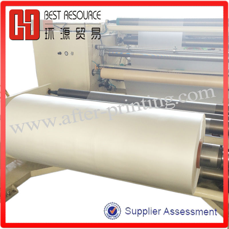 Cold Bopp thermal film lamination for printing