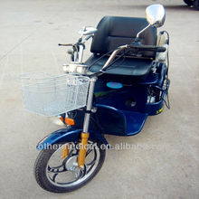 Handicapped Gas Tricycle big size wheel tricycle