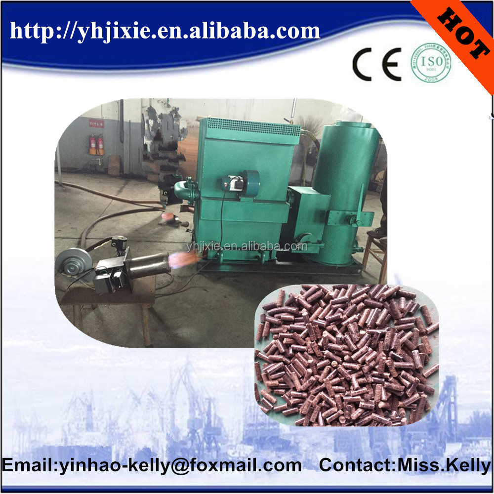 power saving small biomass gasifier / wood pellet burner for steam boiler