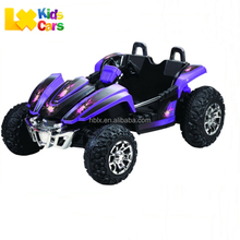 Children Quad Buggy motor Battery Operated 4 wheels ATV kids Electric ride on vehicle ZP6058