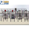 beer brewing equipment for micro brewery system