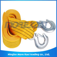 5T Car Fixed Tow Strap with hooks