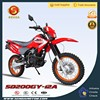 Hot Mini Dirt Bike Motorcycle,200cc Mini Pocket Dirt Bikes for Cheap Sale HyperBiz SD200GY-12A