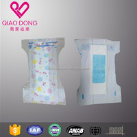 Best raw material Disposable style baby diaper/ baby products with magic tape manufacturing in Quanzhou