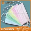 nonwoven fabric disposable custom printed surgical mask antibacterial