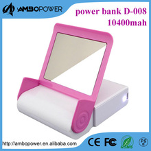 whosale gift cellphone battery charger for xiao mi with mirror style