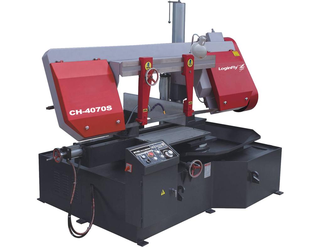 rotate machine