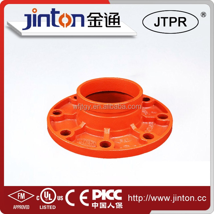 FM/UL certificated grooved flange fittings