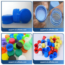 high quality plastic cup bottle molding making caps mould/injection perform molds
