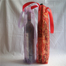 wine liquor cover single wine bottle bags jute wine bag