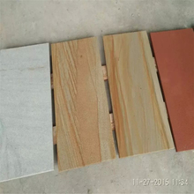 Yellow Wooden Sandstone for wall and flooring