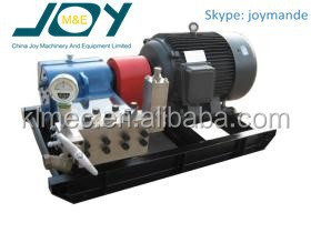 Hydro jet cleaning machine/Sewer pipe cleaner