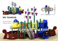 2011 intresting outdoor playground equipment