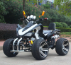 new off road ATV 250cc for sale